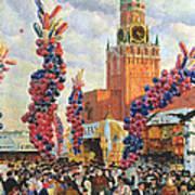 Easter Market At The Moscow Kremlin Art Print