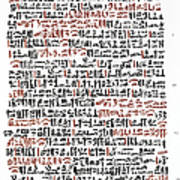Ebers Papyrus, C1550 B.c Art Print
