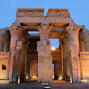 Egypt, Kom Ombo Sunset At The Egyptian Art Print