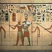 Egyptian Wall Art Print