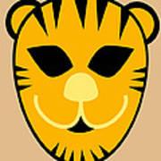 El Tigre Luchador Orange Black Beige Art Print