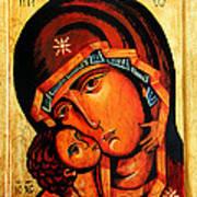 Eleusa Icon Art Print
