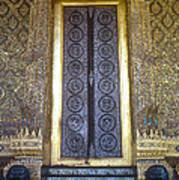Emerald Buddha Temple Door Art Print