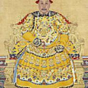 Emperor Qianlong In Old Age Art Print
