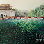 Emperor's Summer Palace Art Print