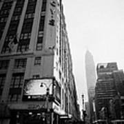 Empire State Building Shrouded In Mist As Pedestrians Crossing Crosswalk On 7th Ave New York Art Print