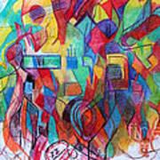 Emunah 21 Art Print