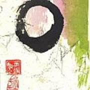 Enso 4 Art Print