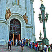 Entrance To Christ The Savior Cathedral In Moscow-russia Art Print