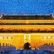 Entrance To Forbidden City Art Print
