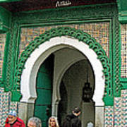 Entry To A Mosque For Men Only In Tangiers-morocco Art Print