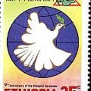Ethiopia Stamp Art Print