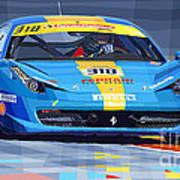 2012 Ferrari 458 Challenge Team Ukraine 2012 Art Print