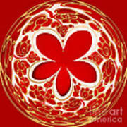 Festive Star Bauble Orb Art Print