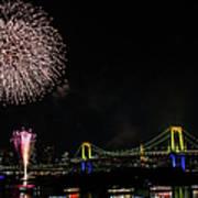 Fireworks At Rainbow Bridge Art Print
