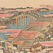 Fish Market By River In Edo At Nihonbashi Bridge  Print by Hokusai