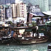 Fishing Village Digital Painting Art Print