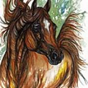 Flaming Horse Art Print