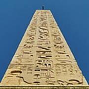 Flaminio Obelisk Art Print
