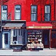 Four Shops On 11th Ave Art Print