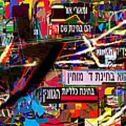 from Likutey Halachos Matanos 3 4 h Art Print