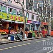 Fruit Shop And Street Scene Shanghai China Art Print