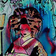 Fumiko Art Print