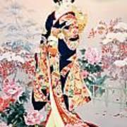 Fuyune Art Print
