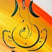 8 Ganesh Ekdhantaya Art Print