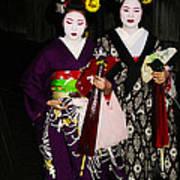 Geisha 2 Art Print by David Kacey