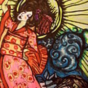 Geisha Dance Art Print