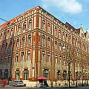 General Post Office Zagreb Art Print