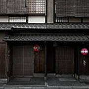 Gion Geisha District Of Kyoto Japan Art Print