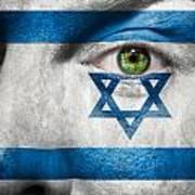 Go Israel Art Print