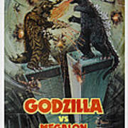 Godzilla Vs Megalon Poster Art Print
