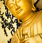 Golden Buddha Statue Art Print