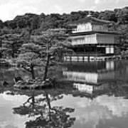 Golden Pagoda In Kyoto Japan Art Print