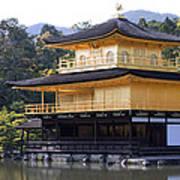 Golden Pavilion Kyoto Art Print