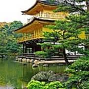 Golden Pavilion - Kyoto Art Print
