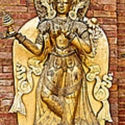 Golden Sculpture In A Hindu Temple In Patan Durbar Square In Lalitpur-nepal Art Print