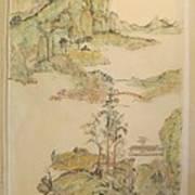 Gongbi Landscape # 4 Art Print