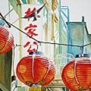 Good News In Chinatown Art Print