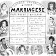 Google Translate For Marriagese -- Translated Art Print