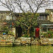 Grand Canal China Art Print