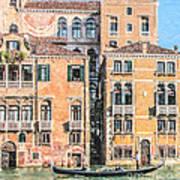 Grand Canal Gondola Art Print