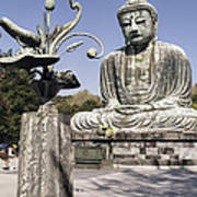 Great Buddha Of Kamakura 2 - Japan  Art Print