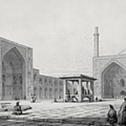 Great Friday Mosque In Isfahan Art Print