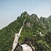 Great Wall 0033 - Pastel Chalk 2 Sl Art Print