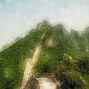 Great Wall 0033 - Traveling Pigments Sl Art Print