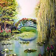 Green Pond Art Print